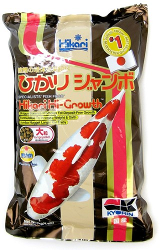 Hikari Hi-Growth 2 KG
