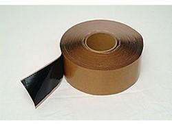 Rubber Seal Tape - 7 cm - per strekkende meter
